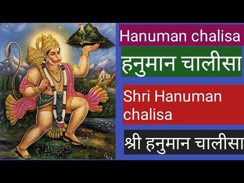 Hanuman Chalisa  श्री हनुमान चालीसा, Hanuman Chalisa Original ,in Bharat Big Cinema Top Number 1#@#$