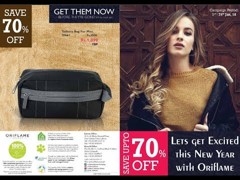 Oriflame Catalogue Flyer 2018 | Campaign 1 to 31 January 2018 | Oriflame Cosmetics