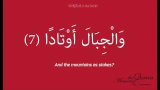 Download lagu Memorize Surah An - Naba' - Week 1 - Day 2 - Qari Mishary Rashid Alafasy