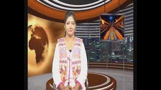 NCN NEWS ARMOOR DAILY NEWS 21 10 2018