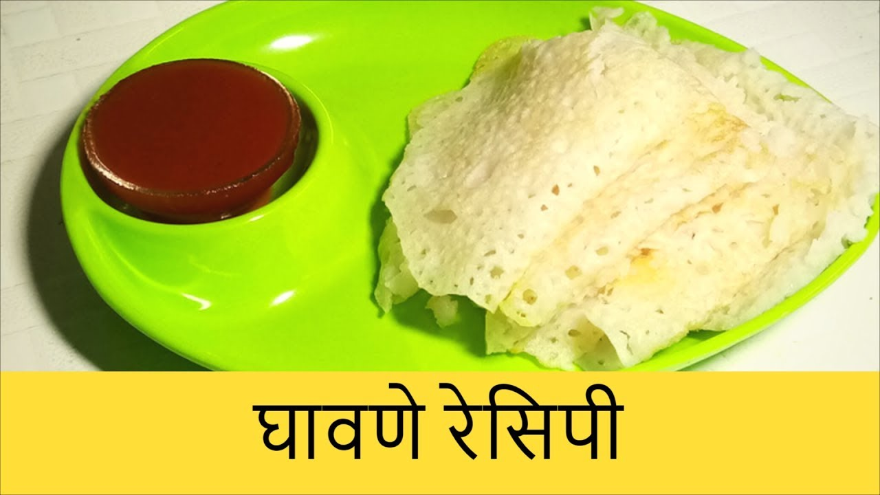 how to make perfect dosa