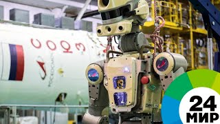 Робот Федор прибывает на МКС