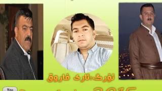 Rebwar malazada w Karwan xabati -- Music Ary farok bashi 1