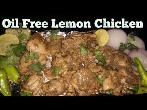 Easy Lemon Chicken Recipe-Oil Free Lemon Chicken-Diet Lemon Chicken-How To Cook Oil Free Chicken(SUB