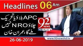 News Headlines | 6:00 AM | 26 June 2019 | 92NewsHD