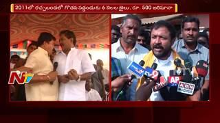 MLA Chintamaneni Prabhakar Sentenced to 3 Year in Jail After Gets Bail || NTV