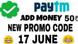 50₹ ADD MONEY PROMO CODE    paytm new promo code    paytm new promo code today    PAYTM LATEST OFFER