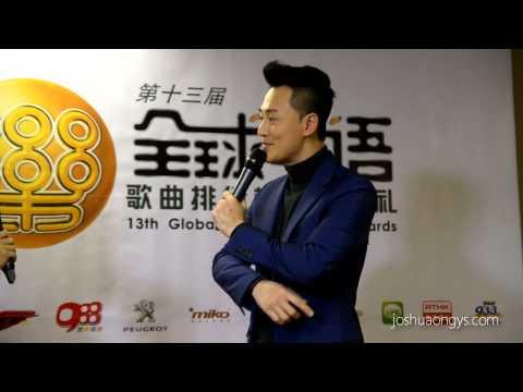 Raymond Lam 林峰 - Global Chinese Music Awards 2013 Backstage Interview 第13届全球华语歌曲排行榜颁奖典礼后台媒体访问