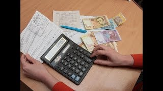 В Украине изменили правила начисления субсидий: кому придется платить больше? (пресс-конференция)