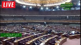 LIVE | National Assembly Session | 26 April 2019