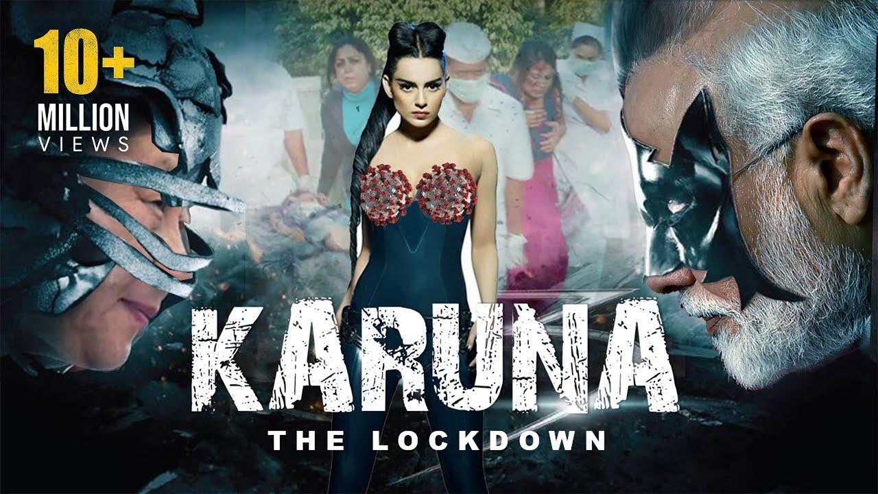 Download Lockdown India   Short Movie 2020   Krrish 3   Alibrothers