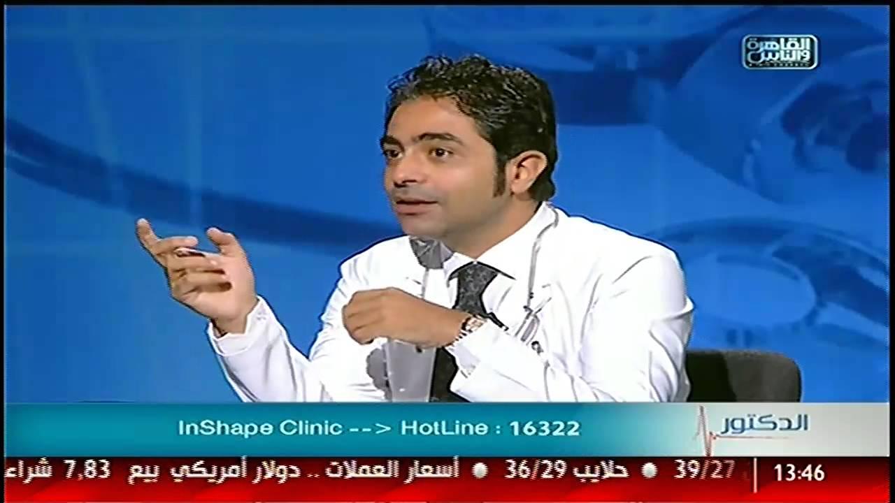 القاهرةوالناس فنيات عمليات تجميل الوجه مع دكتور فادى مجدى يعقوب في الدكتور