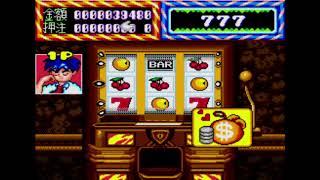 788 Casino (Unl - Sega Genesis / Mega Drive) - 5 Minutes Gameplay