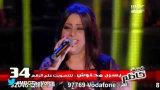 "#MBCTheVoice - الموسم الأول - يسرى محنوش ""بعيد عنك"" "