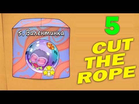 Cut the Rope: Magic (by ZeptoLab UK Limited) - iOS / Android - HD Gameplay Trailer