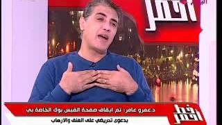 فيديو.. نجل عبد الحكيم عامر: لدينا 3 تقارير طبية تؤكد وفاة والدي مسمومًا