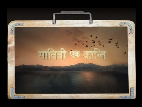 Savitri Ek Kranti - Episode 4