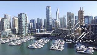 Роскошный район Дубай Марина  Luxurious Dubai Marina