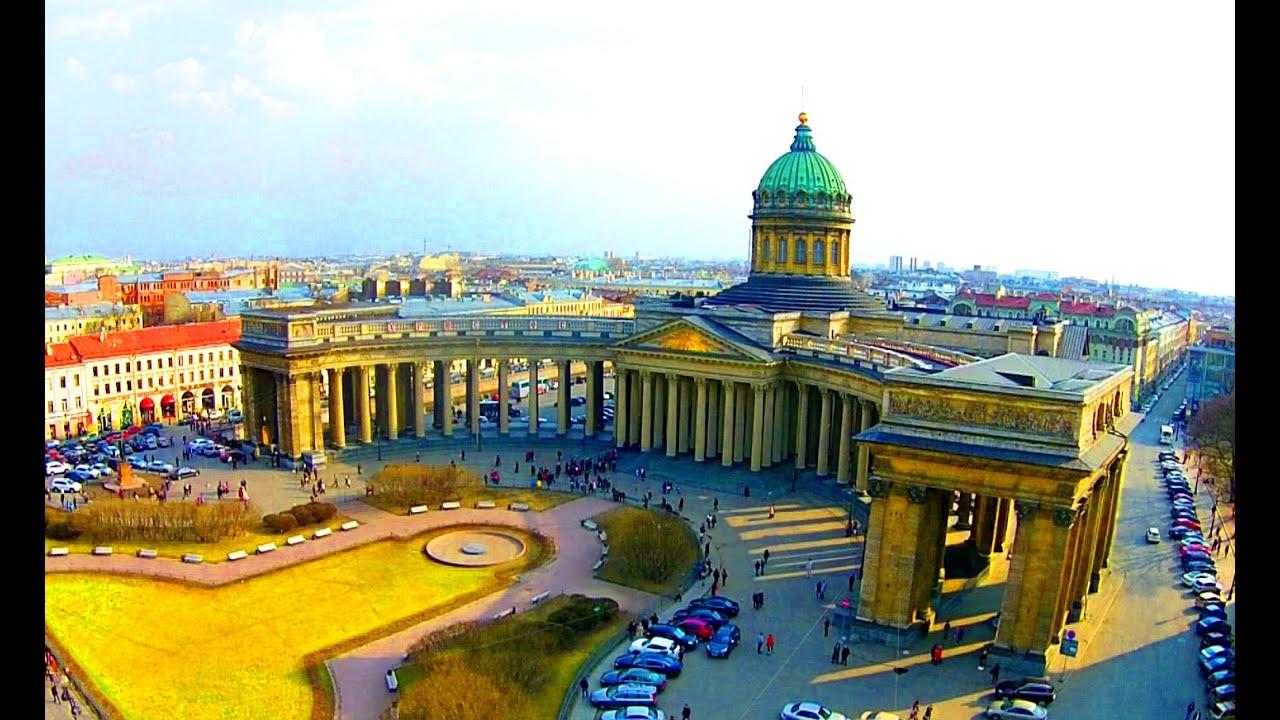 Санкт-Петербург с высоты птичьего полёта. Казанский собор ...