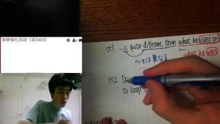 基礎強化英語(第34回)「関係詞②」 〈リアルタイム授業〉