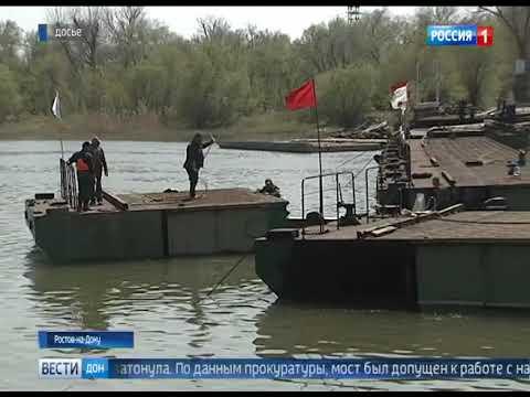 В Ростове открыли движение по мосту на Зеленый остров