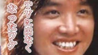 吉田拓郎がTV出演を拒んだ理由はあの有名歌手の一言だった 拓郎伝説① *...