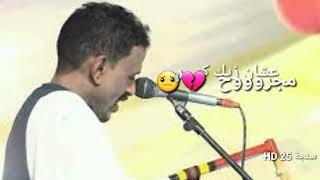 محمد النصري  : متين ظلم الأحبة 💔