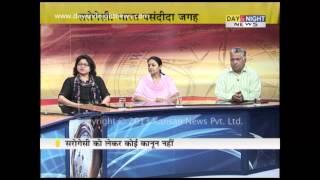 Repeat youtube video Prime (Hindi) - Surrogacy Regulations - 24 April 2013