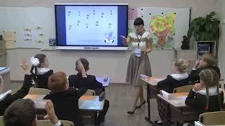 Урок математики, Скалозуб Н. В., 2018