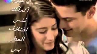 Download Video فریحه وامير اشتقت لک - ولید الشامي MP3 3GP MP4
