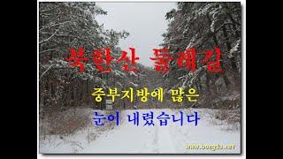 북한산둘레길7