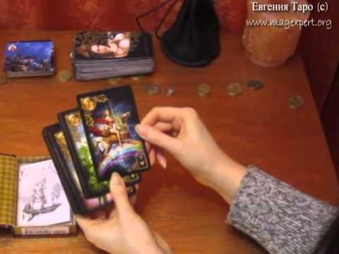 Оракул «руны» состоит из 24 карт с нарисованными на них символами ( рунами). Основная идея таких рун состоит в том, что образ на карте должен,