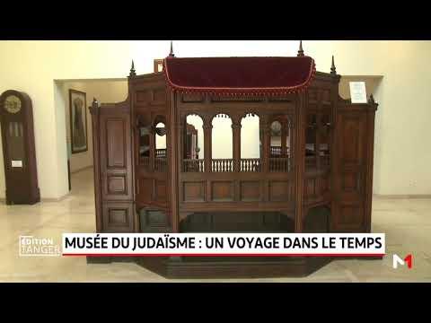 Musée du judaïsme de Casablanca: un voyage dans le temps