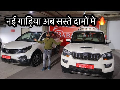 Tata Hexa & Scorpio S10 For Sale | Preowned Suv Cars | My Country My Ride