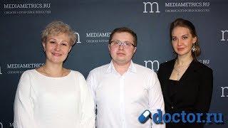 Семейная медицина с доктором Ликуновым. МРТ/КТ диагностика в практике семейного врач