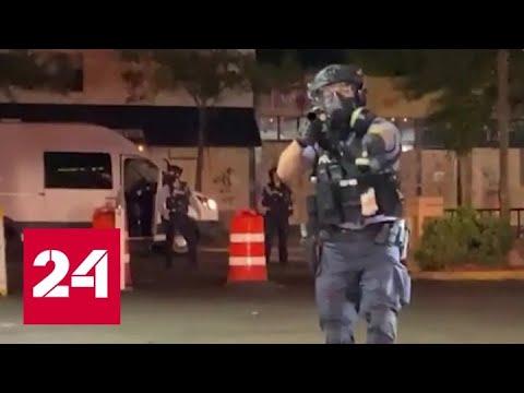 МИД отреагировал на применение газа против российского журналиста полицией США - Россия 24