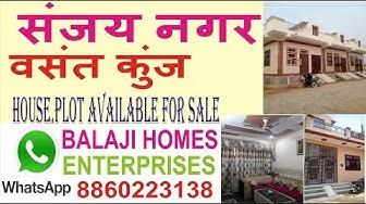 Vasant Kunj (वसंत कुंज) Sanjay Nagar House Plot Available For Sale