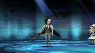 Bravely Default - Optional Boss: Vampire Lester DeRosso (Hard Mode)