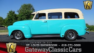 1949 Chevrolet Suburban Stock #7428 Gateway Classic Cars St. Louis Showroom