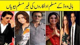 Bollywood Muslim Actors Who Married Hindu Girls | Hindu Muslim Marriage