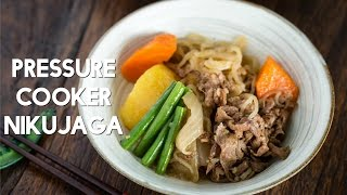 How To Make Pressure Cooker Nikujaga (Recipe)