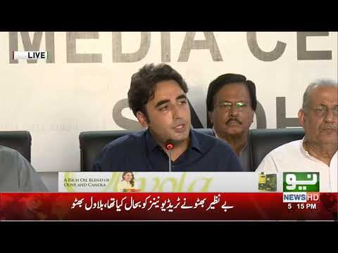 PPP Chairman Bilawal Bhutto media talk in Karachi | Neo News HD