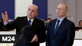 Перестановки в Правительстве, похороны Жванецкого и укрепление рубля. Новости - Москва 24