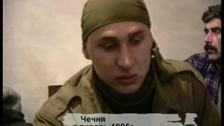 Время ДДТ - Чечня