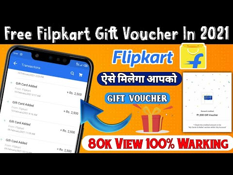 Free Flipkart Gifts | How To Get Free Gift Card From Flipkart | Unlimited Flipkart Gift Card 2020