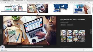 Как создать сайт самому за пол дня урок (полная видео инструкция)