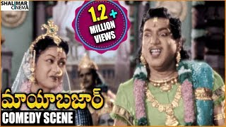 Mayabazar Movie    Relangi Afraid of Savitri Behaviour at Marriage Hilarious Comedy Scene