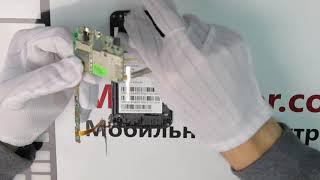 мобильный телефон Digma Hit Q500 3G ремонт