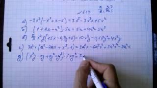 гдз №617 алгебра 7 класс Макарычев