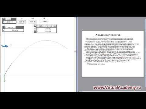 Математика 4 класс 27 неделя Решение задач на движение в противоположных направленияхиз YouTube · Длительность: 12 мин45 с
